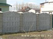 бетонные заборы производство Белгород