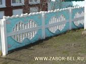 бетонные заборы из белгорода