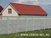 бетонный забор Белгород