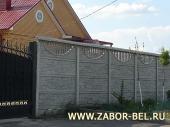 заборы в Белгороде производство