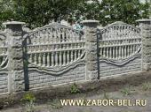 Бетонный забор в Белгороде