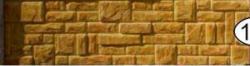 Плита бетонного забора A10